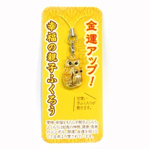 Good Luck Japanese Craft Strap Happiness Parent And Child Owl Strap Gold Yellow