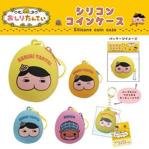 Buttocks Silicone Coin Case Coin Purse Wallet velty