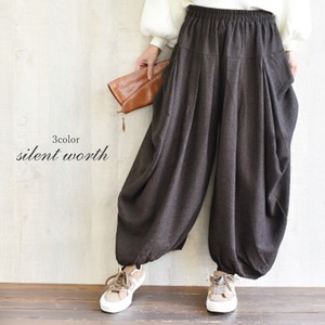 A/W Herringbone Deformation Tuck Pants