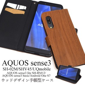 Wood Design Notebook Type Case