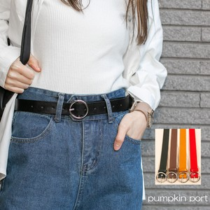 Silver Ring Buckle Ladies Belt