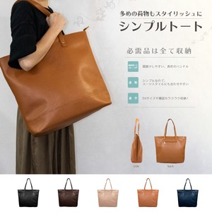 Leather Tote What Matching Design