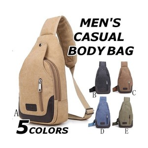 Body Bag Body Bag Men's Ladies Larger Diagonally