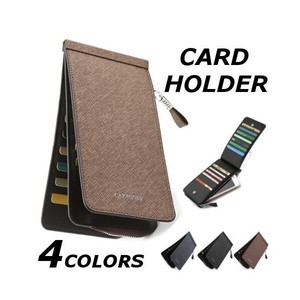 Card Case Men's Wallet Business Card Business Large capacity Two rose