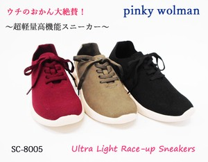 Effect Light-Weight Sneaker Babouche Shoes Cushion Water-Repellent Soft SC