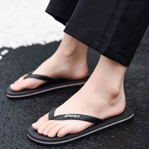 Flip Flop Men's Ladies Plain Slipper Light-Weight Sport Outdoor Good