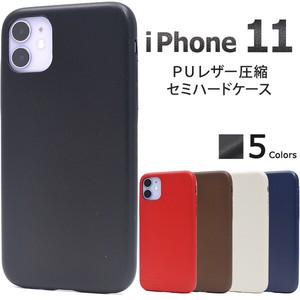 Smartphone Case A Little Soft Hard iPhone Leather Design Hard Case