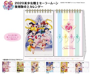 Girl Sailor Moon Table-top Calendar