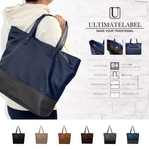 Partition Large Format Tote Fancy Goods Storage Bag Usability