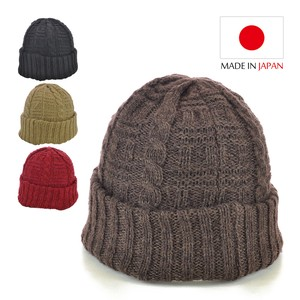 Wool Knitted Watch Cap Ladies Hats & Cap