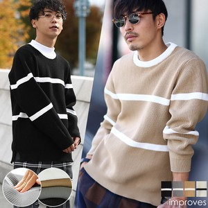 Men's Ester Border Crew Neck Knitted