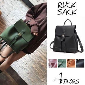 Backpack Ladies Backpack Trip Leather Plain Backpack