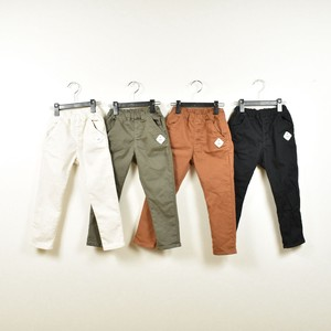 [ 2020NewItem ] Water-Repellent Long Pants
