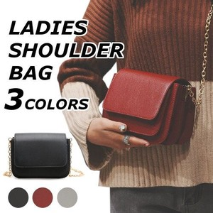 Shoulder Bag Ladies Chain Bag Party Pouch Shoulder Bag