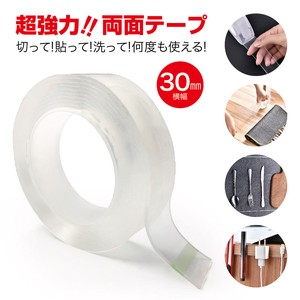 Strong Double-sided Tape