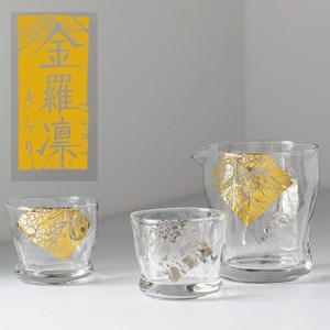 Glass Gift Box