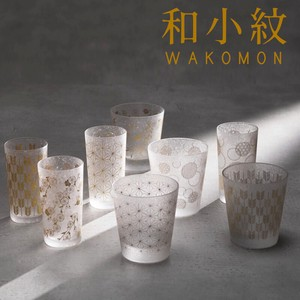 Made in Japan Komon Glass Gift Sets Square Liquor Fortune Fancy Box