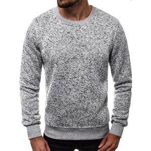 Men's Long Sleeve Pullover Hoody Men's Slender Outerwear Top Light Grey