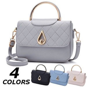 Handbag Ladies Shoulder Bag Smallish Leather Party Bag