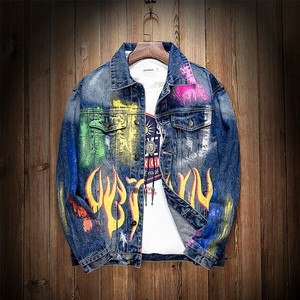 Denim Jacket Sukajan Jacket Men's Denim Coat