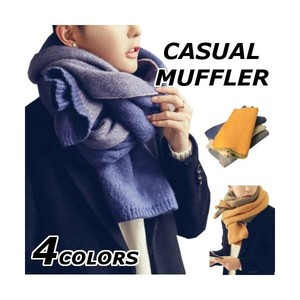 Scarf Men's Brand Plain Long Stole Shawl