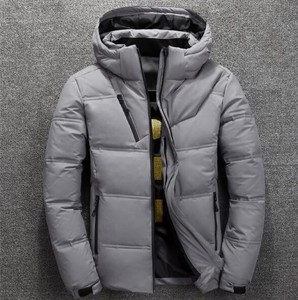 Men's Down Jacket Down Coat Outdoor Good Coat Top Blouson Zip‐up Jacket Heat Retention