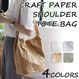 Shoulder Bag Ladies Tote Bag Craft Paper Diagonally