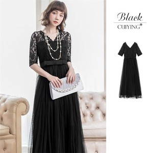 Lace Panel Dress Black