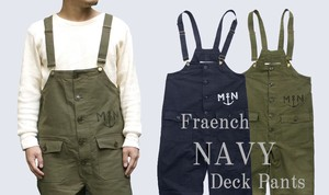 France Type NAVY Deck Pants 2 Colors
