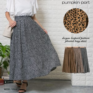 Leopard Elase Pleats Long Skirt