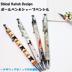 SHINZI KATOH Metallic Ballpoint Pen Mechanical Pencil