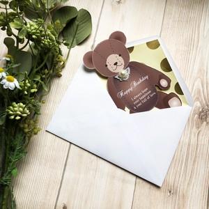 ベアの出産祝いカード