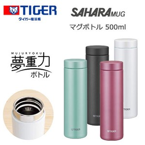 Mag Bottle Water Flask Tiger Magic Stainless Pot Kettles