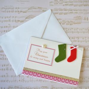 ぬくもりのクリスマスカード
