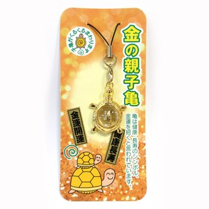 Good Luck Japanese Craft Strap Parent And Child Strap