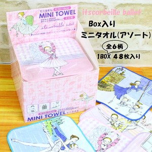Mini Towel Assort 8 Pcs