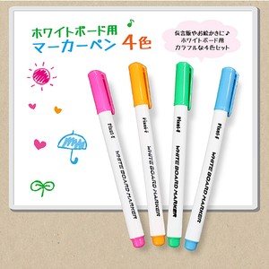 Whiteboard Marker 4 Colors