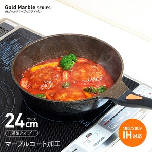 Gold Marble Frying Pan Deep