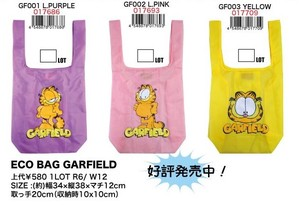 Field Eco Bag Character