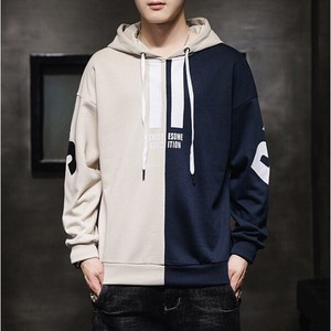 Hoody Men's Long Sleeve Unisex Korea Khaki
