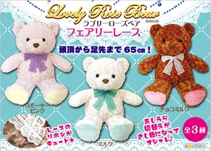 Lovely Rose Bear Big Soft Toys [ Stuffed animal of Bear ]