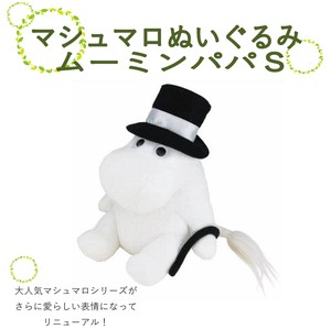 Soft Toy The Moomins Marshmallow Soft Toy Moomin Papa