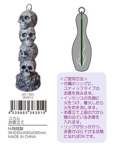 Stick Type Exclusive Use Skull Incense Stick Stand