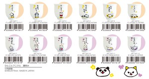 One Thing Animal Japanese Tea Cup Cat Panda Bear