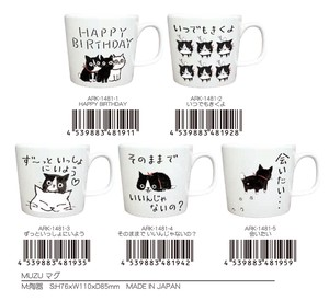 SHINZI KATOH Cat Mug