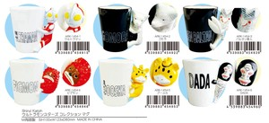 SHINZI KATOH Monster Collection Mug