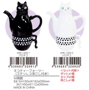 SHINZI KATOH Cat cat Tea Fords Tea Pot Cup