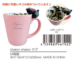 SHINZI KATOH Cat Mug Pink