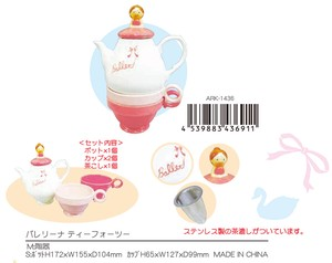 SHINZI KATOH Ballerina Tea Fords Tea Pot Cup