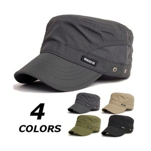 Military Cap Hats & Cap Brand Men's Mesh Cap Military Plain
